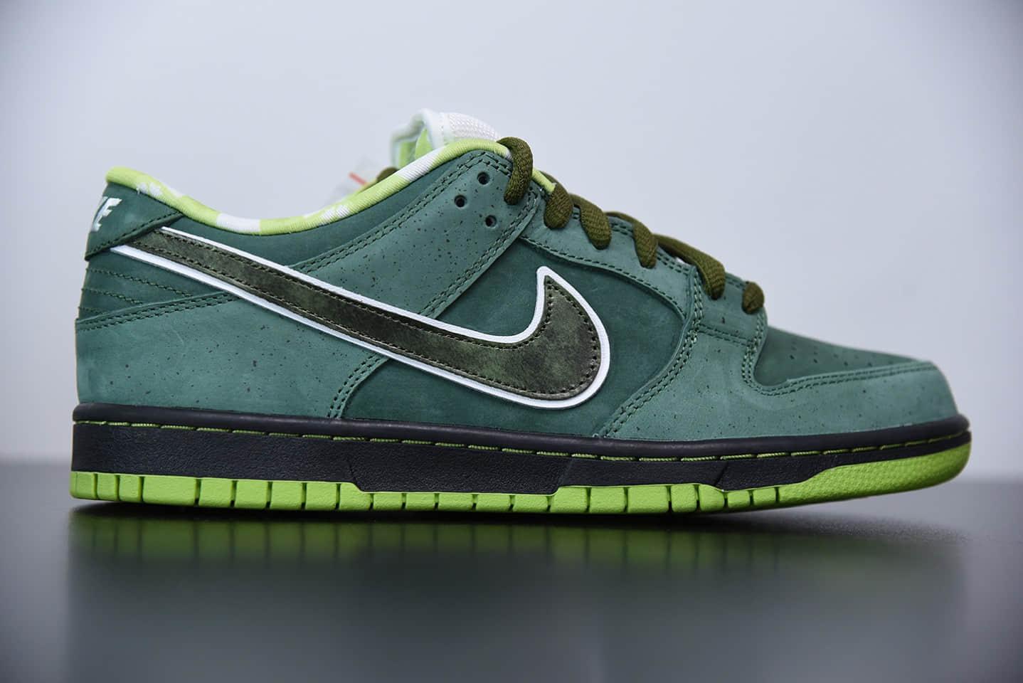 耐克Concepts x Nike SB Dunk Low 绿龙虾扣篮系列低帮板鞋纯原版本 货号:BV1310-337