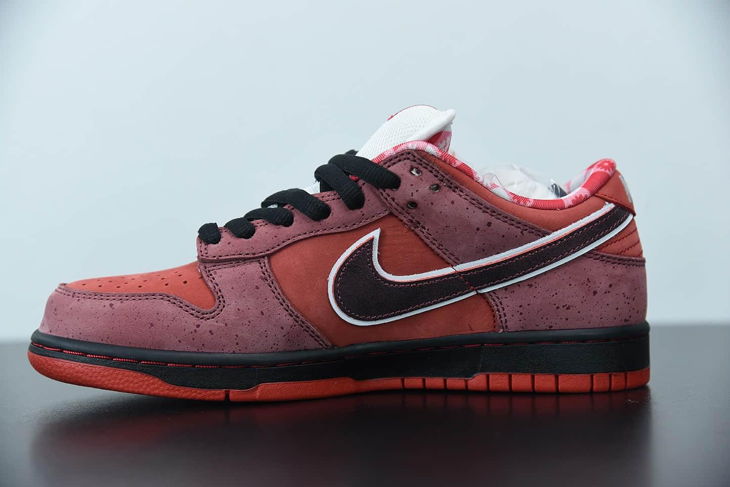 耐克Nike SB Dunk Low Red Lobster 红龙虾扣篮系列复古低帮休闲运动滑板板鞋纯原版本 货号:313170-661