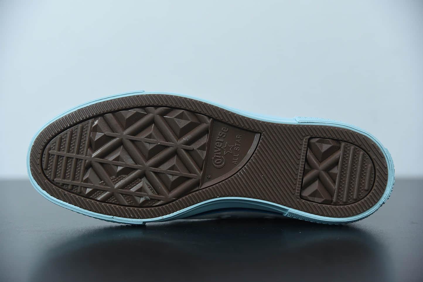 匡威 Converse All Star 清新蓝高帮奶蓝渐变鞋带硫化帆布鞋纯原版本 货号: 568805C