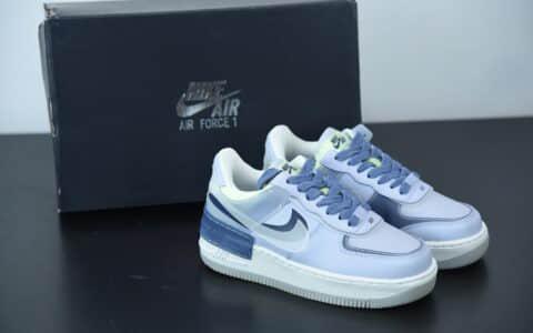 耐克Air Force 1 Shadow 蓝绿女款拼接马卡龙轻量增高低帮百搭板鞋纯原版本 货号:CK6561-001