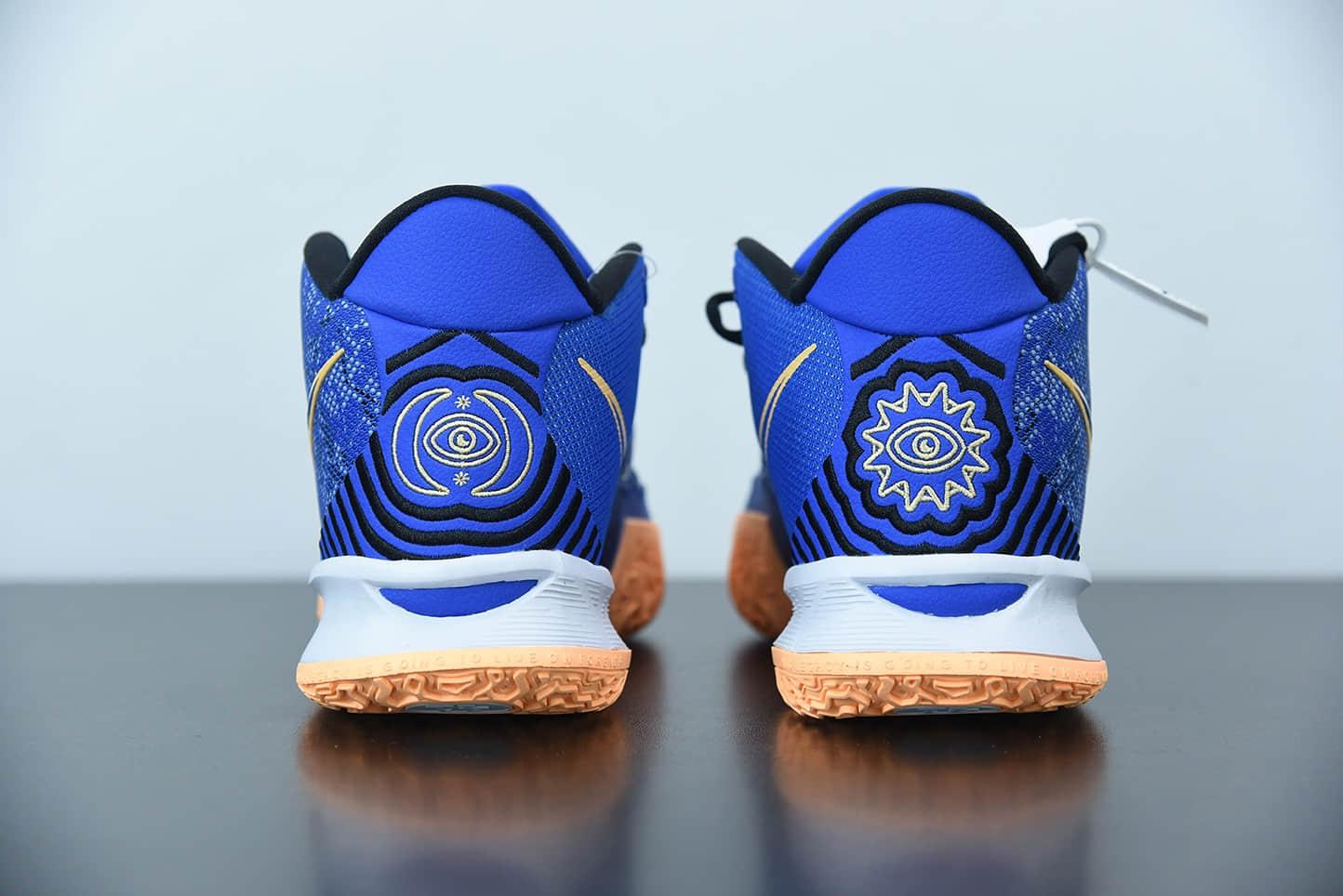 耐克Nike Kyrie 7BlueBlackGumBROTHER HOOD欧文7代皇家蓝室内休闲运动中帮篮球鞋纯原版本 货号:CQ9326-400