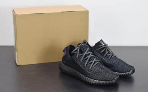 阿迪达斯Adidas Yeezy Boost 350 V1 Pirate Black初代椰子350黑天使休闲运动鞋纯原版本 货号:BB5350