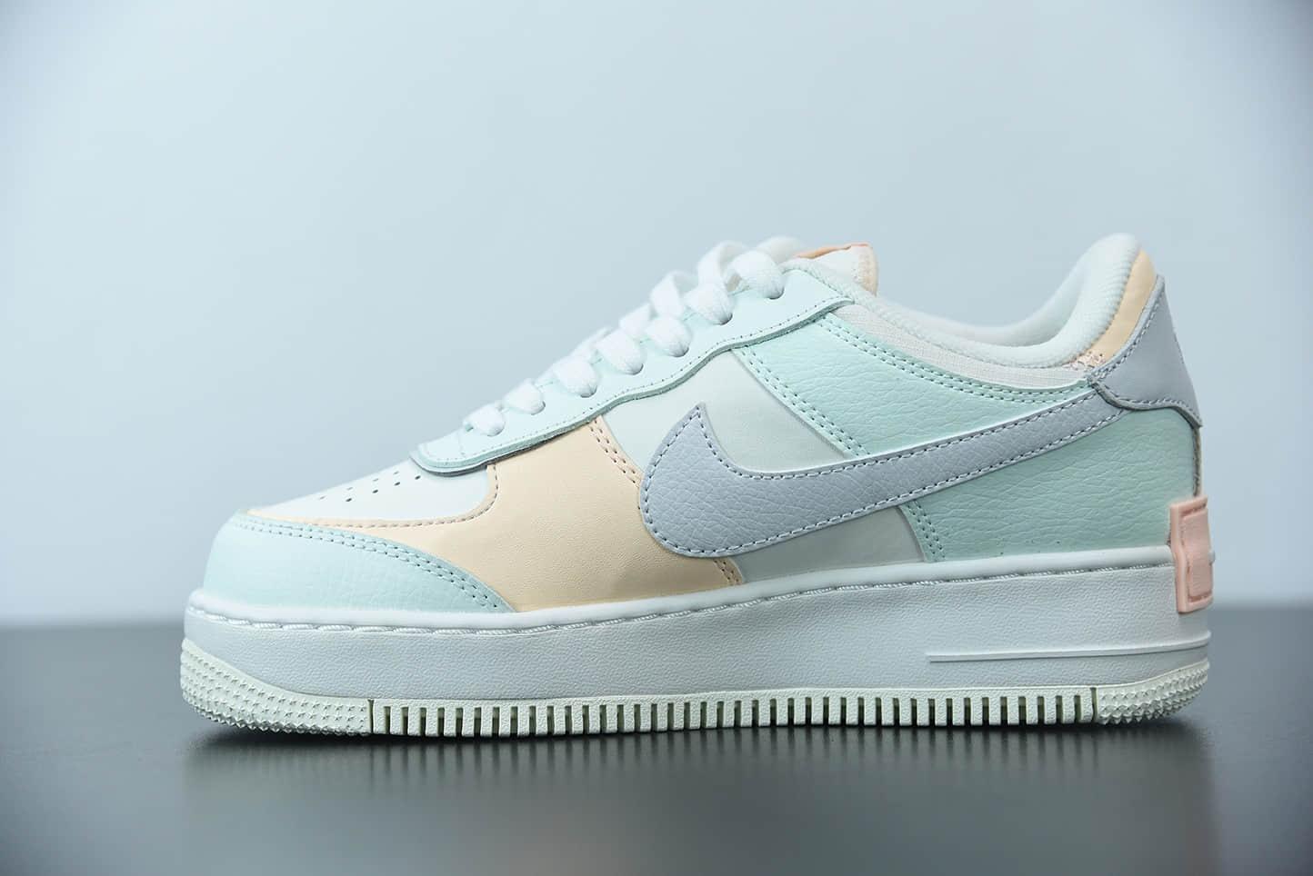 """耐克Nike Air Force 1 """"Shadow淡蓝粉拼接马卡龙轻量增高低帮百搭板鞋纯原版本 货号:CU8591-104"""