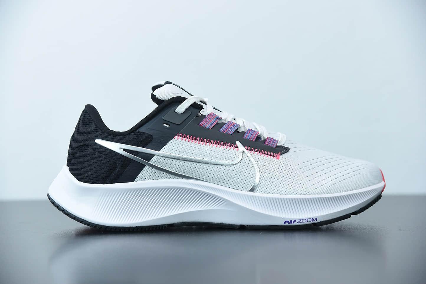 耐克Nike Air Zoom Pegasus 38 Nike Pegasus38代超级飞马涡轮增压马拉松休闲运动慢跑鞋纯原版本 货号: CW7358-101