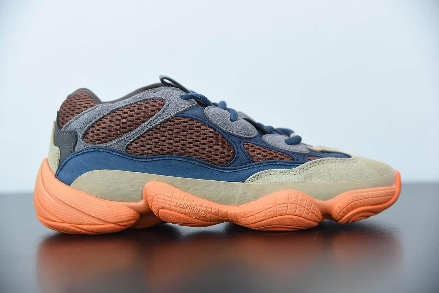 阿迪达斯KANYE WEST x adidas Yeezy 500Enflame海军蓝暴力橙复古老爹风厚底休闲运动慢跑鞋纯原版本 货号:GZ5541