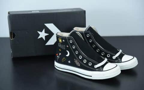 匡威Converse Chuck Taylor All Star 梦幻之履高帮休闲板鞋纯原版本 货号: 571081C