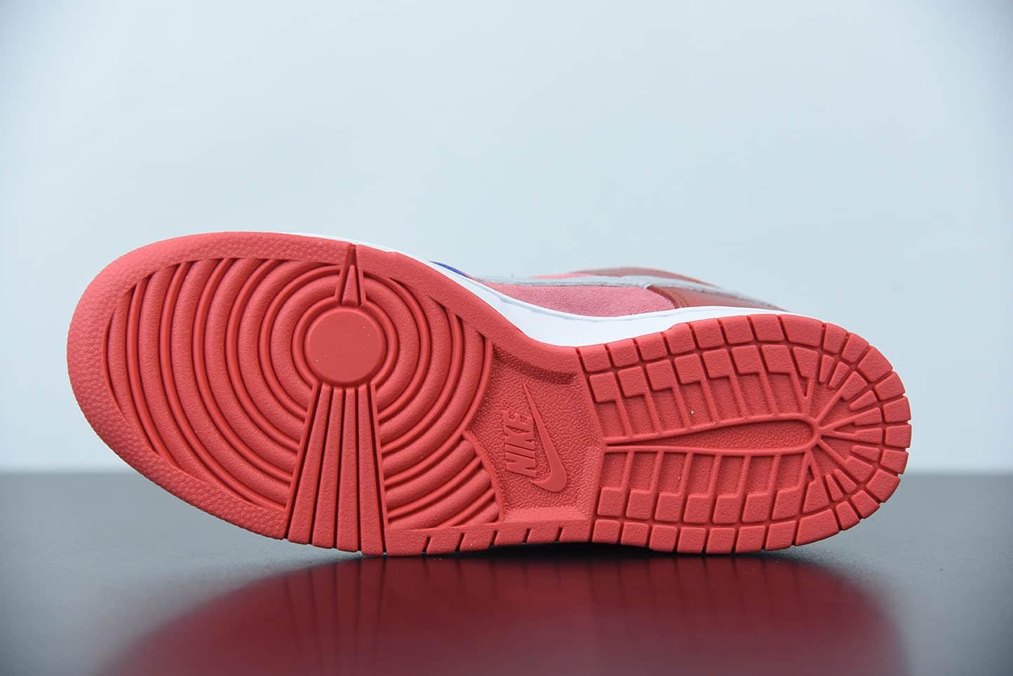 耐克Nike Dunk Low Sunset PulseSB彩蛋鸳鸯多彩拼色扣碎篮板时尚休闲板鞋纯原版本 货号:DN0855-600