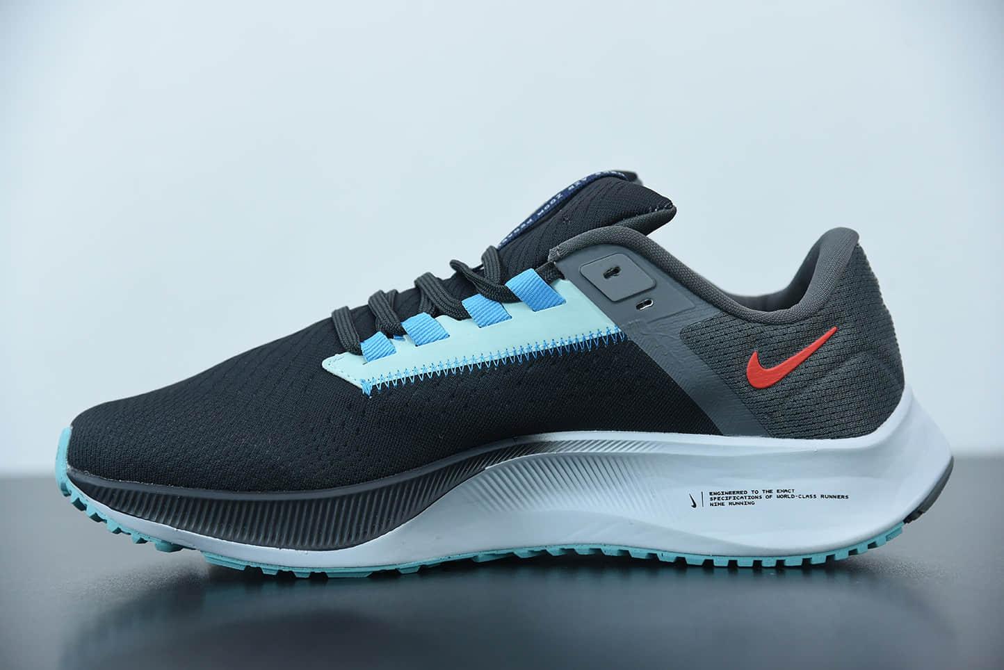 耐克Nike Air Zoom Pegasus 38登月38代鸳鸯款超轻网面跑步鞋纯原版本 货号:DJ3128-001