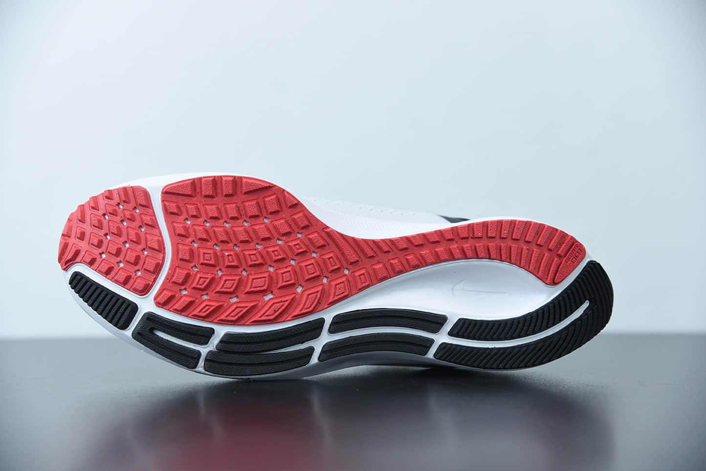 耐克Nike Air Zoom Pegasus 38 Nike Pegasus登月38代黑白超轻网面跑步鞋纯原版本 货号:CW7358-101