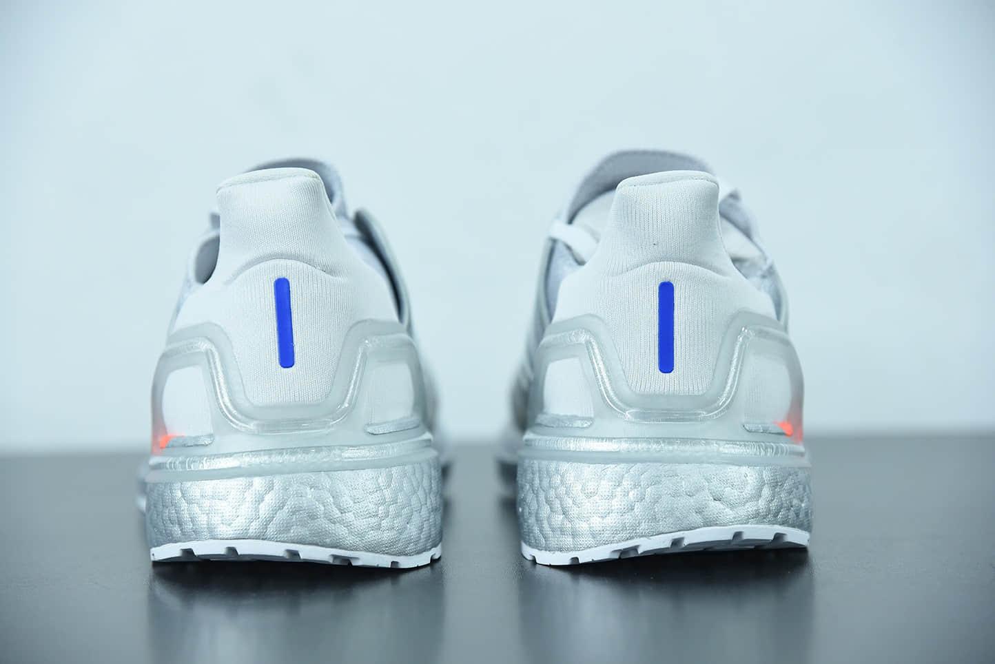 阿迪达斯 Adidas Nasa x Ad Ultra Boost 20 Consortium 2021夏季新款银橙色爆米花休闲跑步鞋纯原版本 货号: FX7957