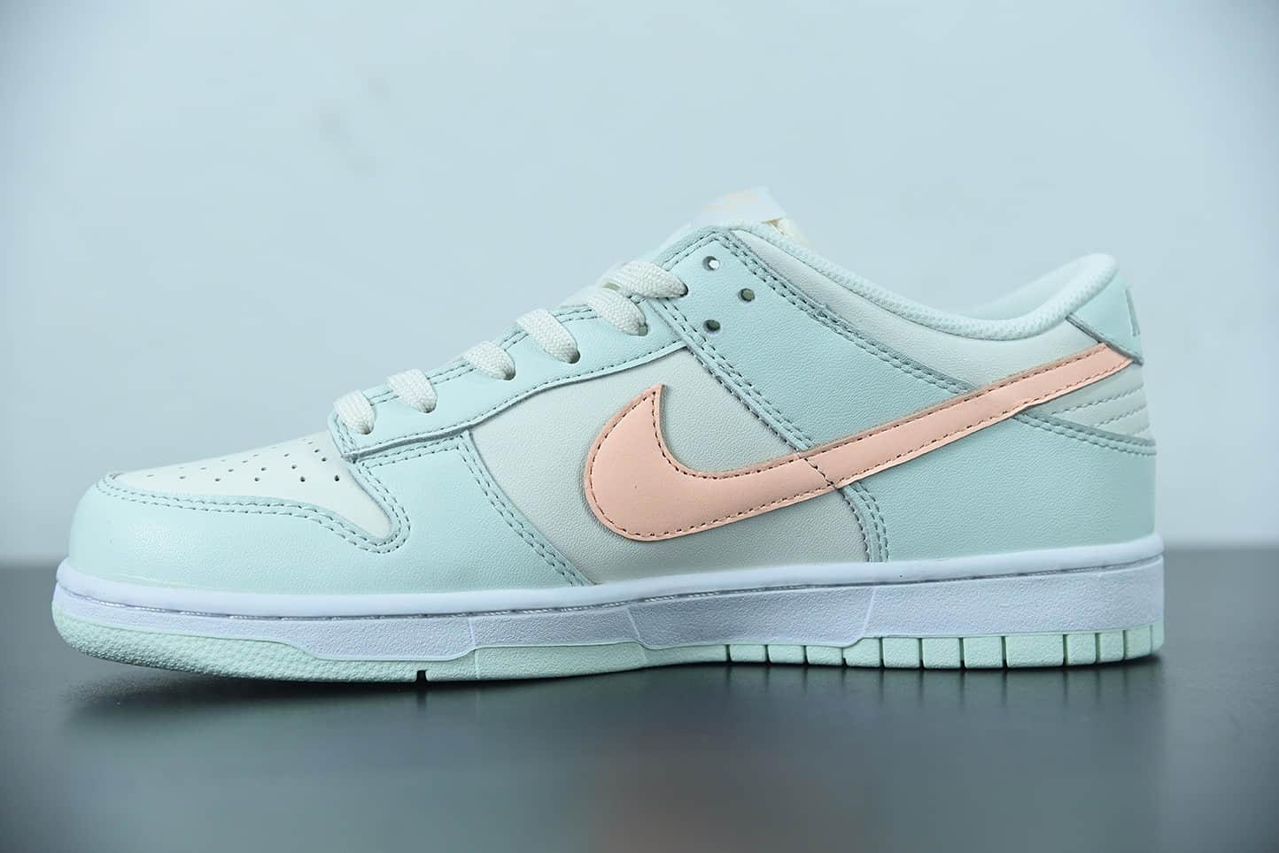 """耐克 Nike Dunk Low """"Barely Green""""淡粉薄荷绿扣篮系列低帮滑板鞋纯原版本 货号:DD1503-104"""