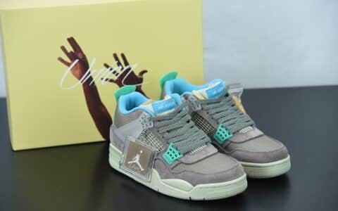 乔丹Jordan UNION x Air Jordan 4 Taupe Haze黑洛杉矶联盟灰褐低帮篮球鞋纯原版本 货号:DJ5718-242