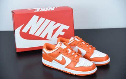 """耐克 Nike Dunk SB Low""""Syracuse""""肯塔基雪城大学白橙低帮滑板鞋纯原版本 货号:CU1726-101"""