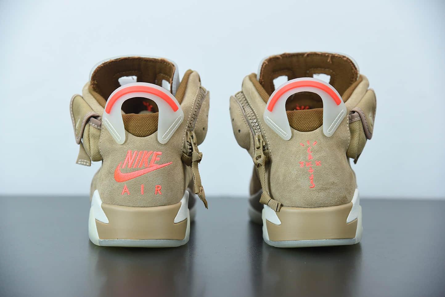 乔丹Travis Scott Air Jordan 6  British Khaki  小麦色口袋TS联名款高帮篮球鞋纯原版本 货号:DH0690-200