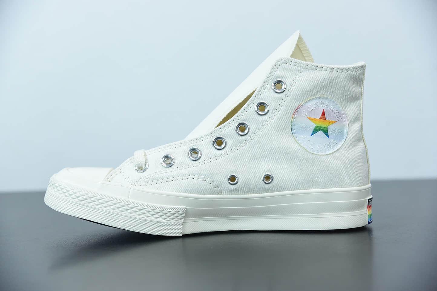 匡威Converse Pride Chuck 70 彩虹色高帮时尚百搭帆布鞋纯原版本 货号:170821C