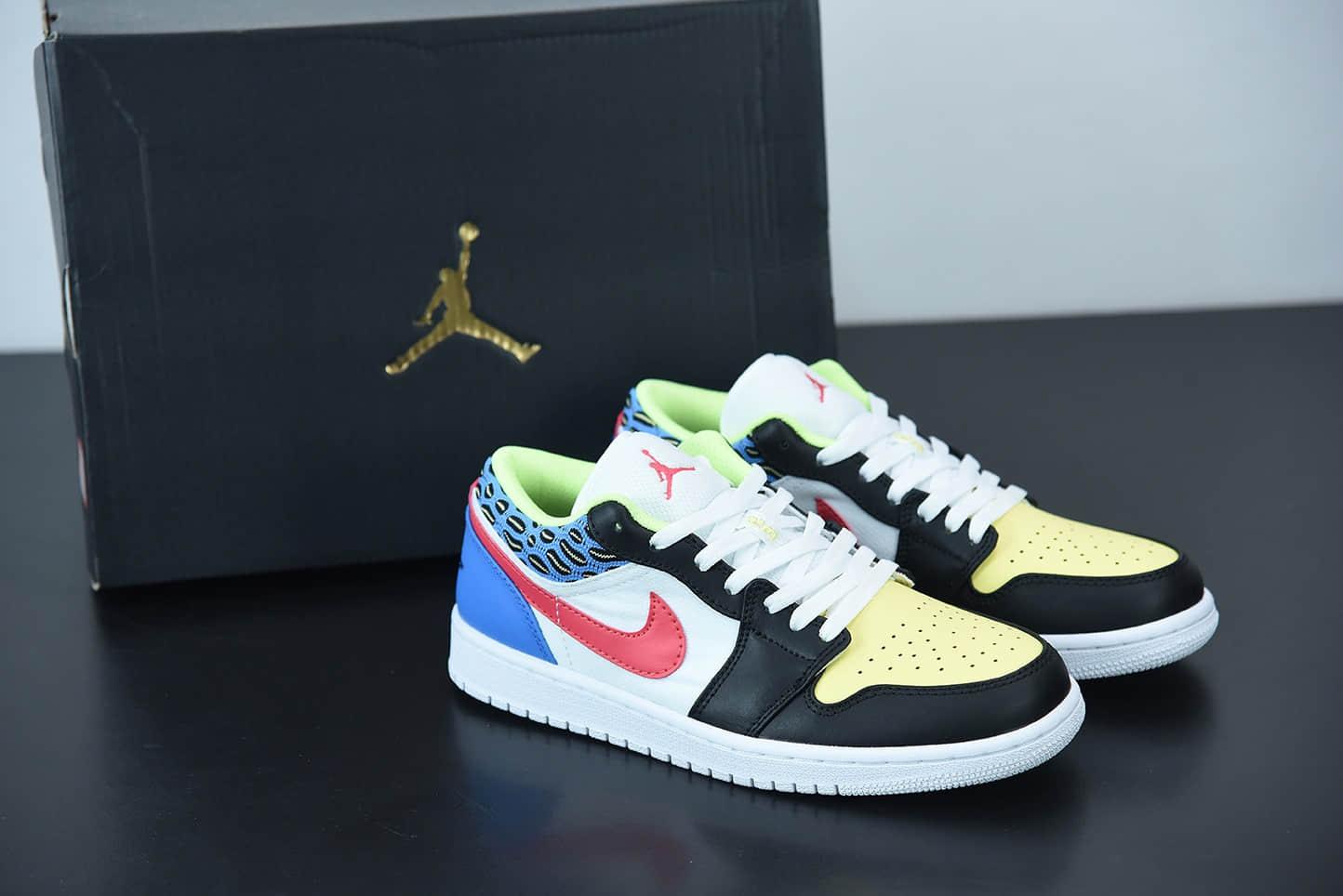 乔丹Air Jordan 1 Low毛毛虫低帮复古文化篮球鞋纯原版本 货号:DH5927-006