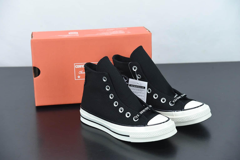 匡威 Converse Chuck 1970s GORE-TEX Canvas High Top 户外机能风黑色高帮板鞋纯原版本 货号:163343C