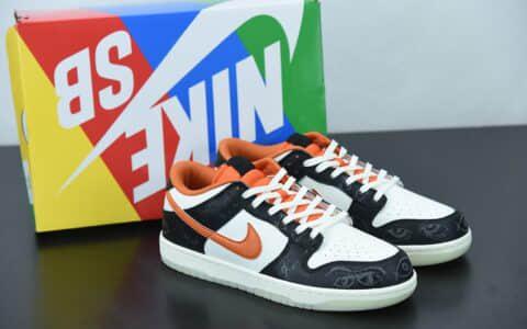 """耐克Nike SB Dunk Low """"Halloween"""" 黑白橙夜光万圣节扣篮系列低帮休闲运动滑板板鞋纯原版本 货号:DD3357-100"""