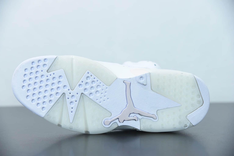 """乔丹Air Jordan AJ6 WMNS """"Gold Hoops""""金粉高帮篮球鞋纯原版本 货号:DH9696-100"""