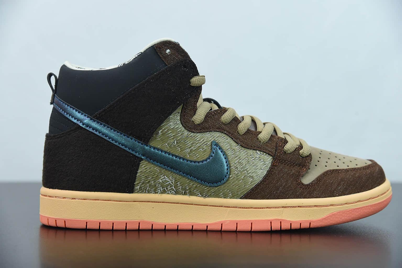 耐克 Nike Concepts x NK SB Dunk High  Mallard  烤鸭 高帮运动休闲板鞋纯原版本 货号:DC6887-200