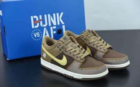 耐克 Nike Undefeated x NK Dunk Low  Inside Out  五道杠棕黄不败联名低帮运动休闲板鞋纯原版本 货号:DH3061-200