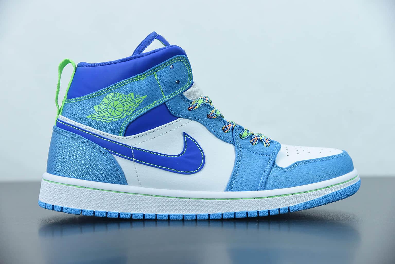 乔丹Air Jordan 1 Mid GS AJ1 蓝绿湖水绿中帮文化篮球鞋纯原版本 货号:DA8010 400